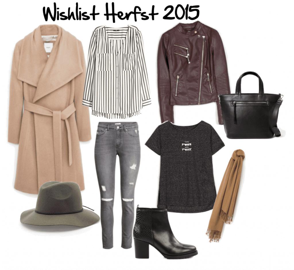 Wishlist Herfst 2015